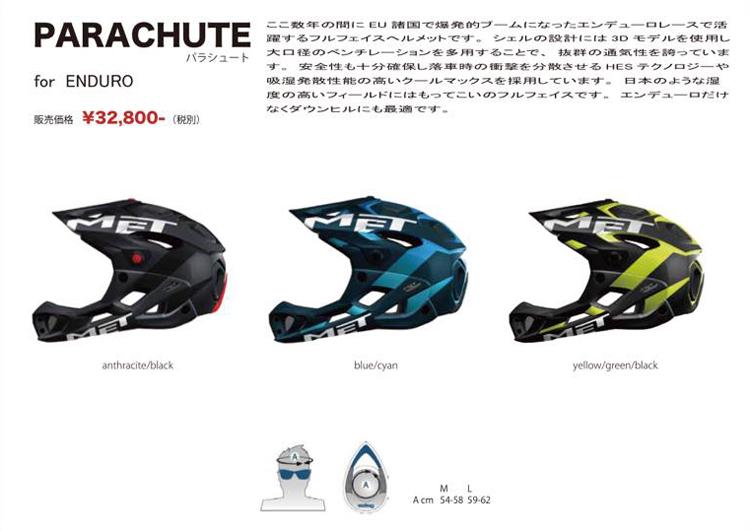 Parachute32000