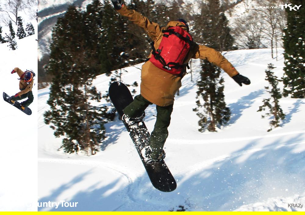 スノーボードまーさん