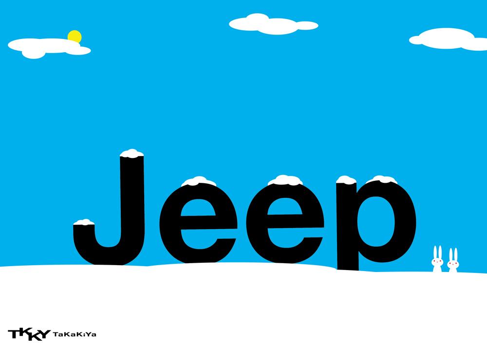 Jeep社のモービル体験