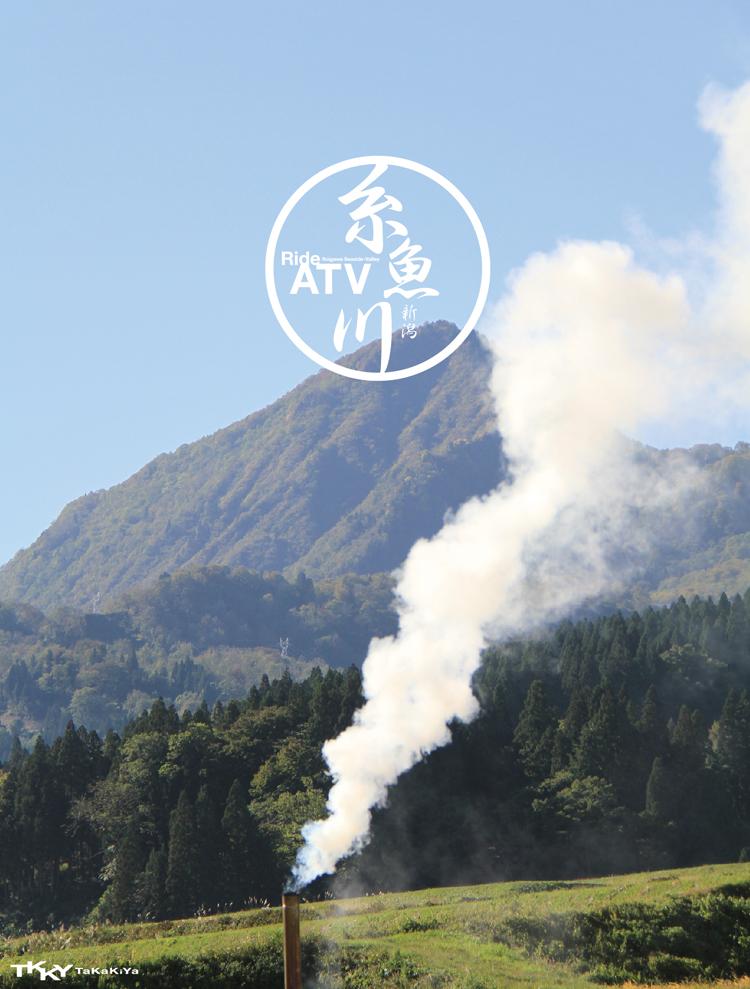 ATV250