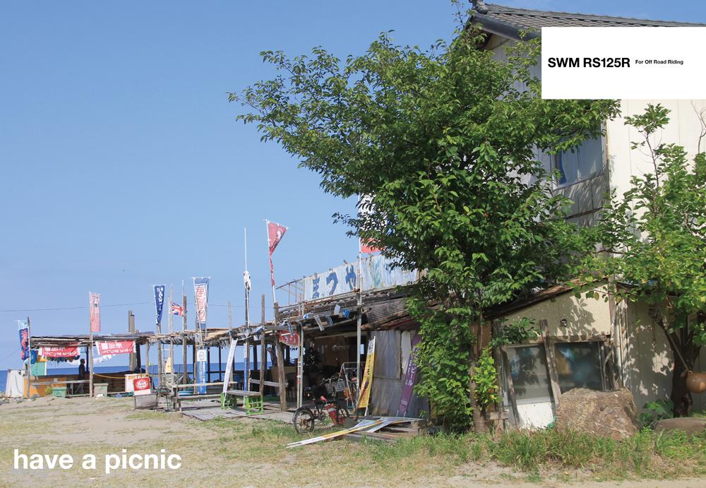 浜の防風柵