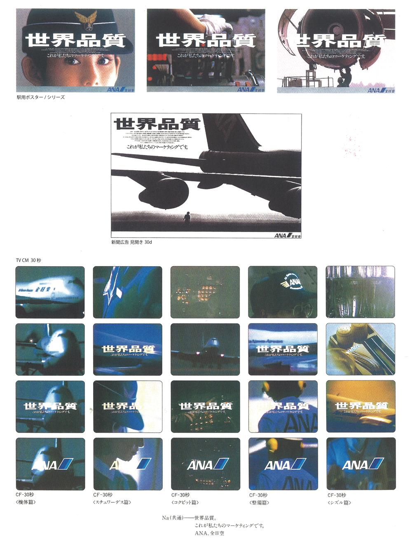 世界 P 機体2