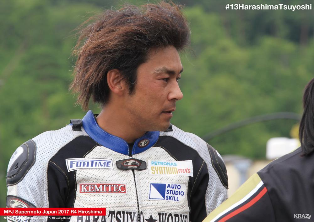 #13ハラツヨ2