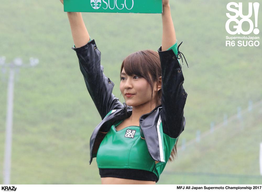 1吉田表紙
