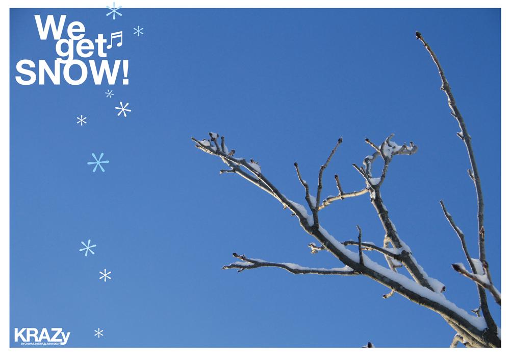 初雪のなかでATV