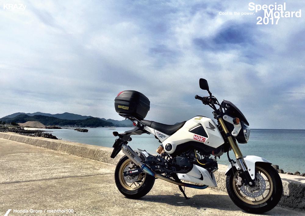 10上原SM450R09
