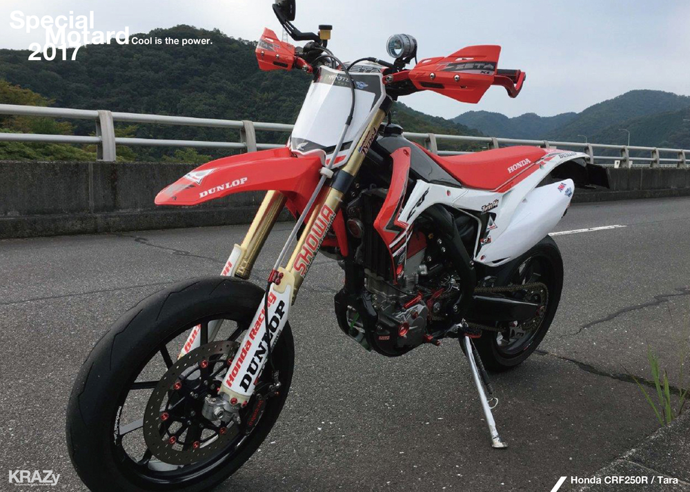 3山内DR-Z06