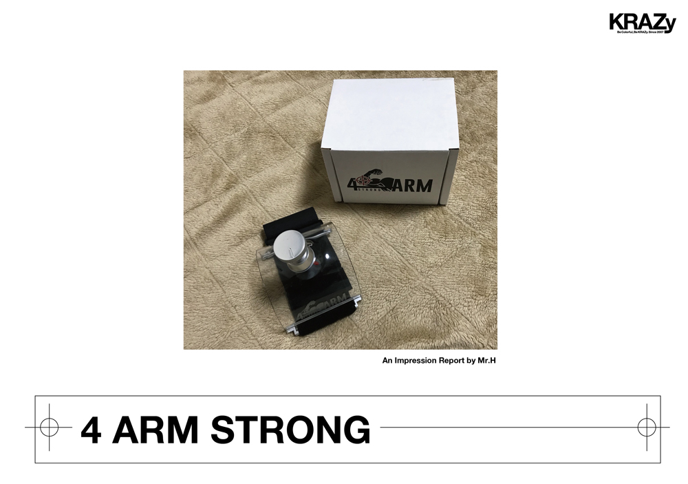 $ ARM Strong