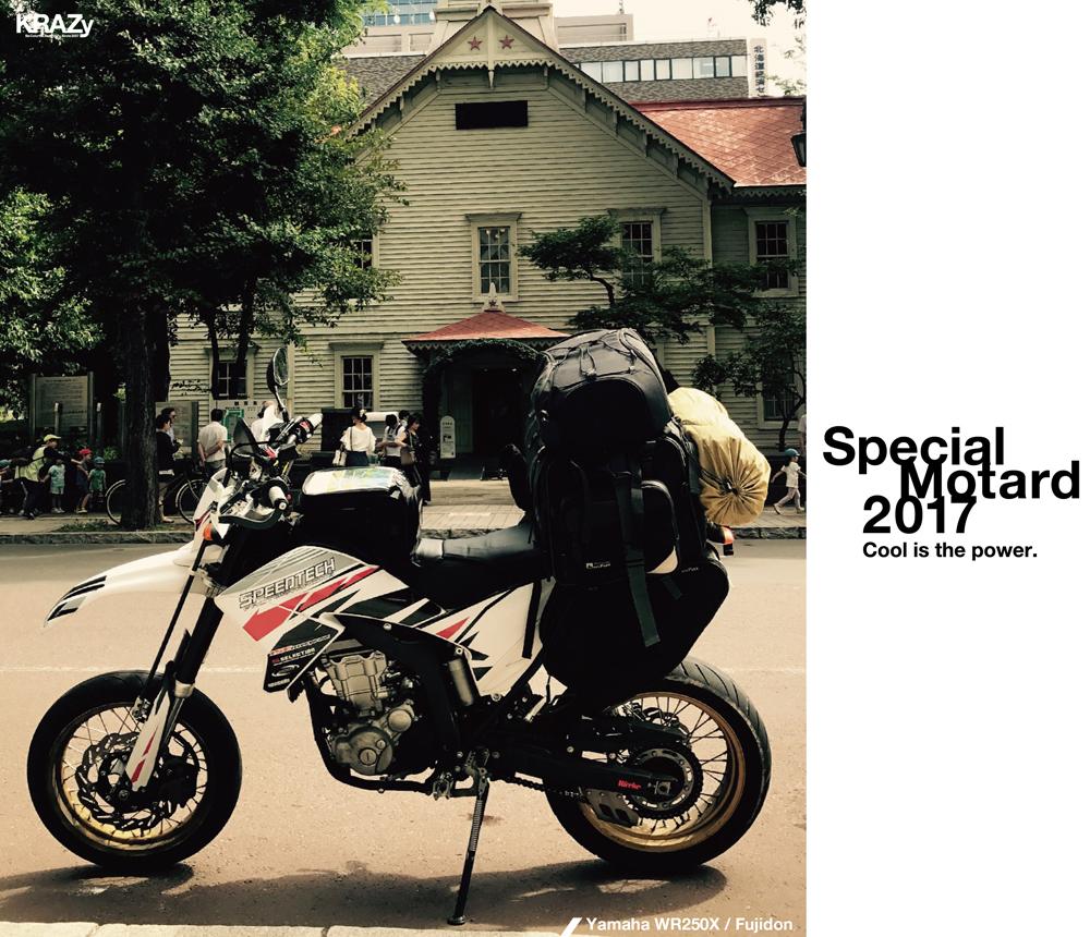 関谷FE250_B
