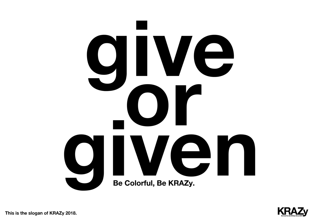 Give?Given?