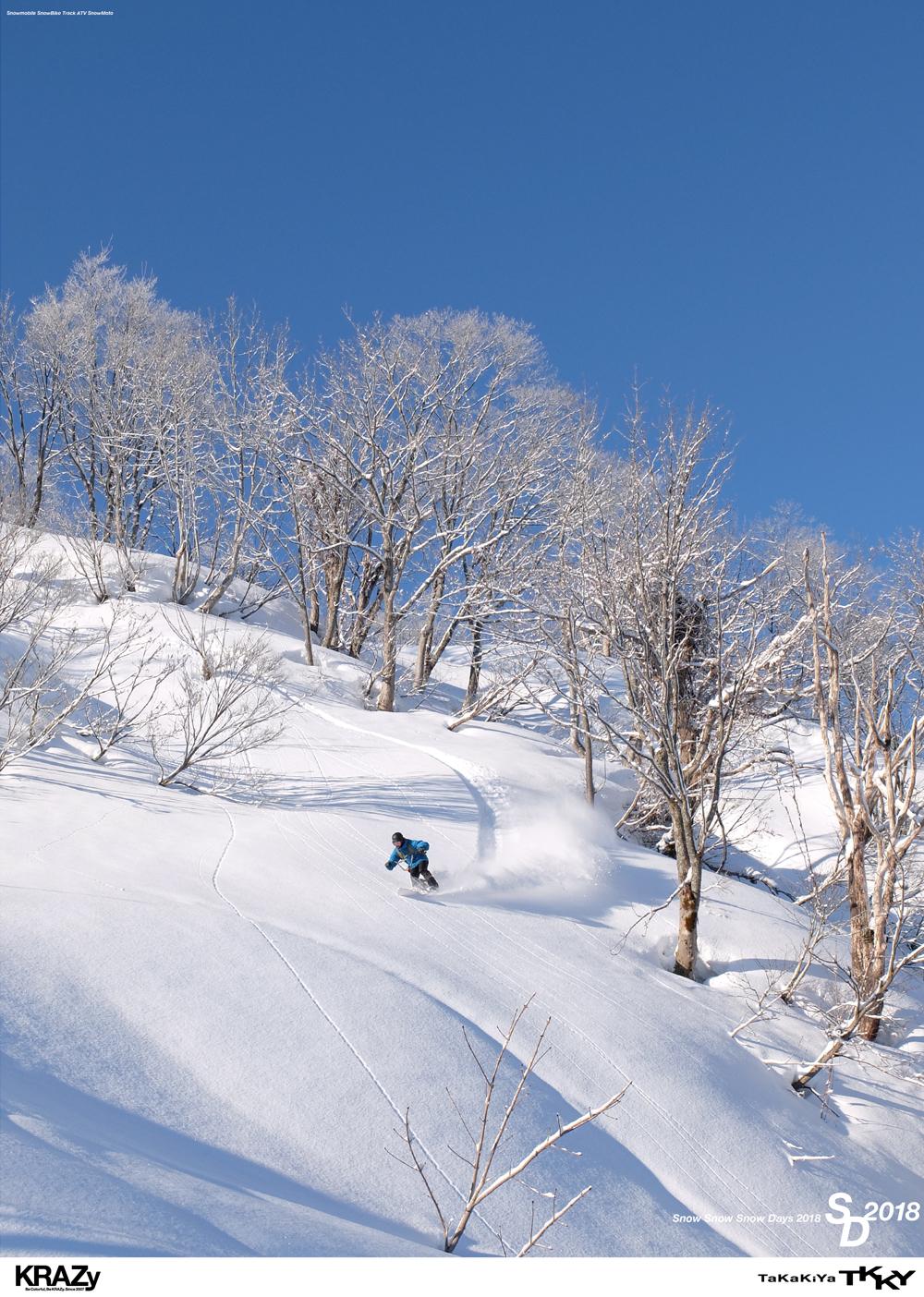 スノーバイクで