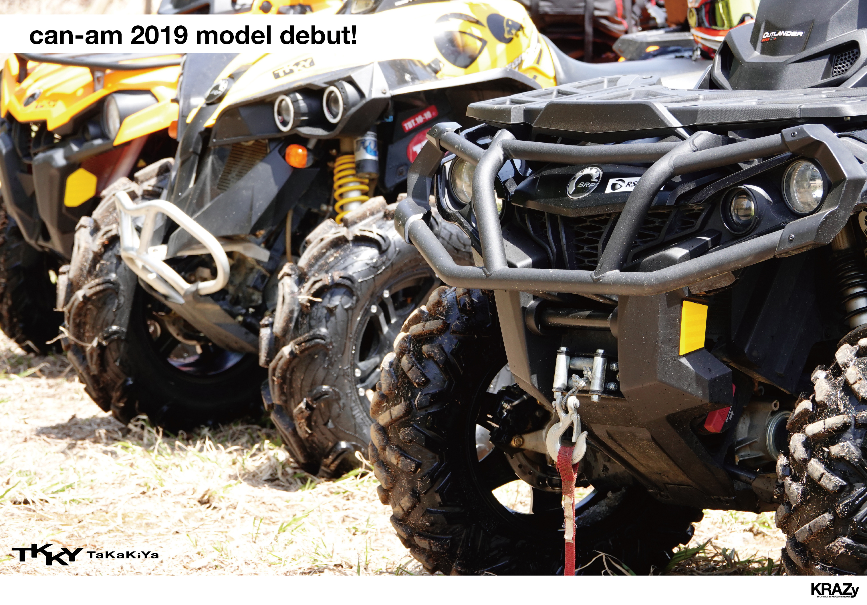 1can-am2019
