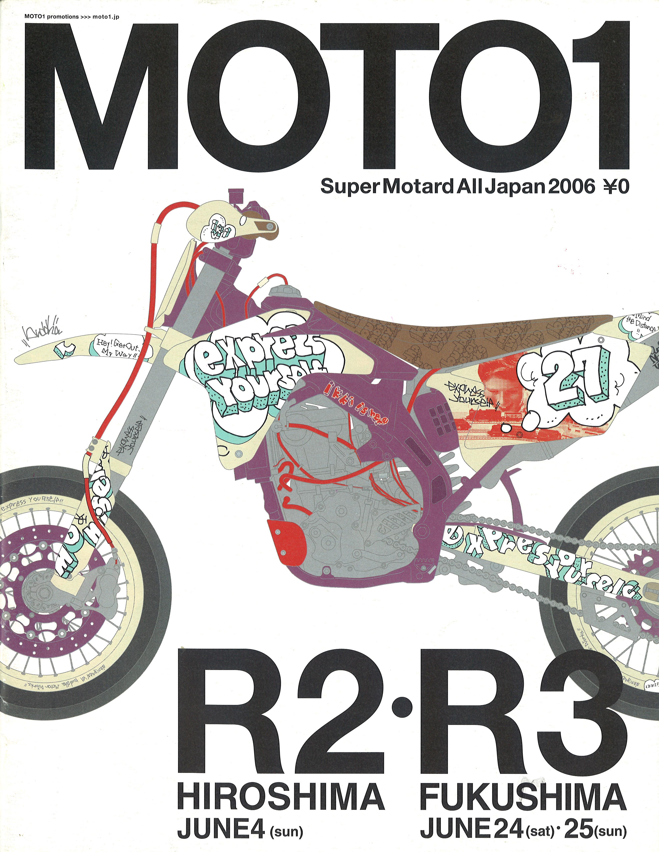 MOTO1freepaper