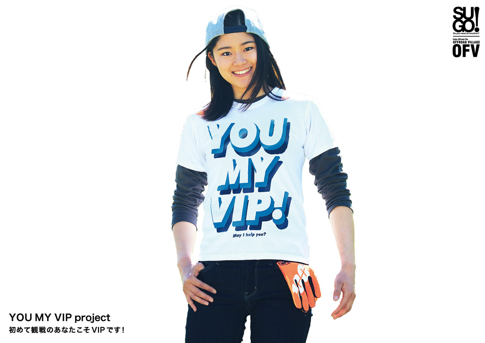 YouVipTee