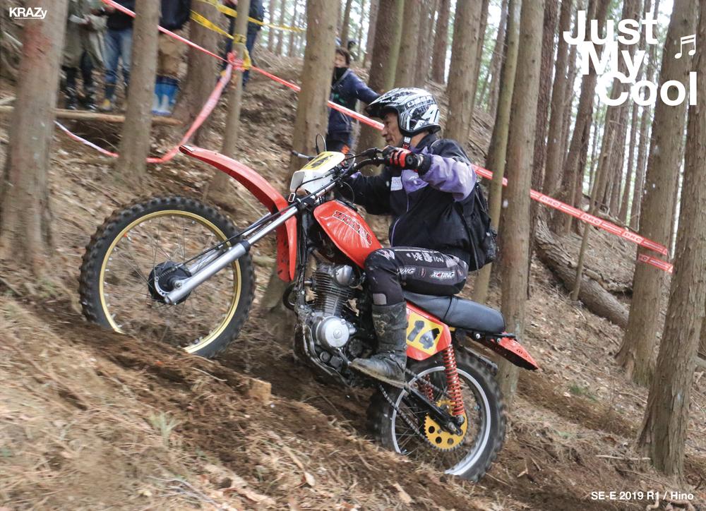 石川XLR125