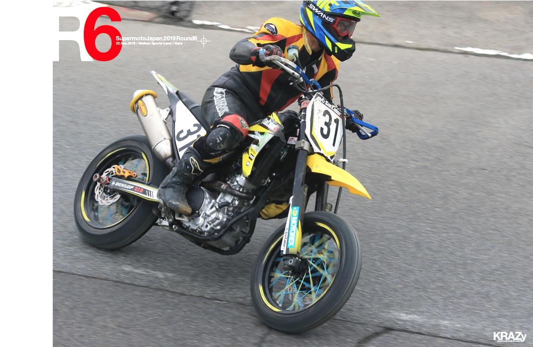 s3#8今野