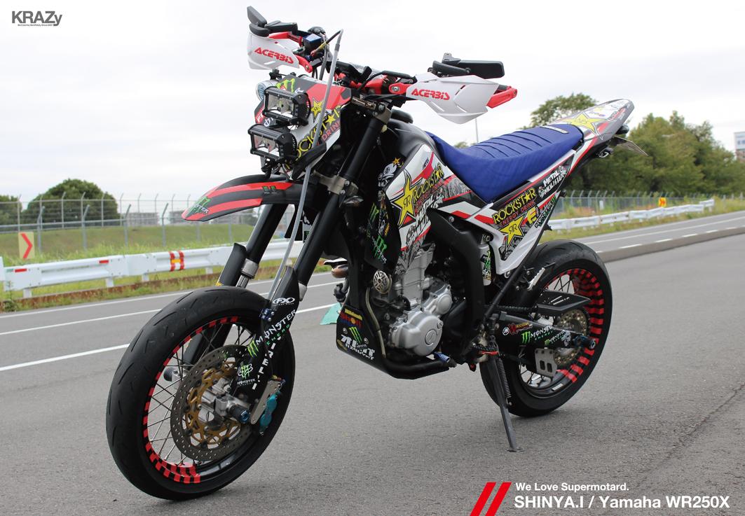 34石坂WR-X