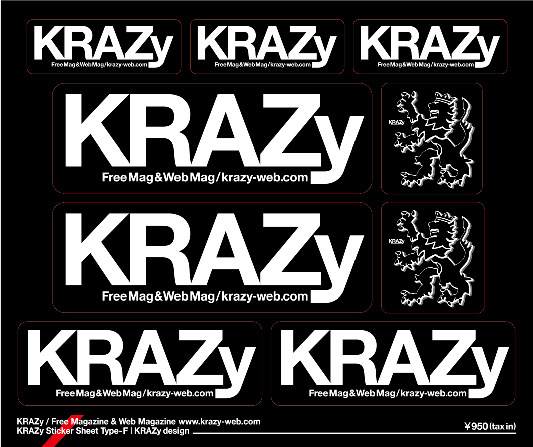 Krazy_Sticker_BW_版下_2020