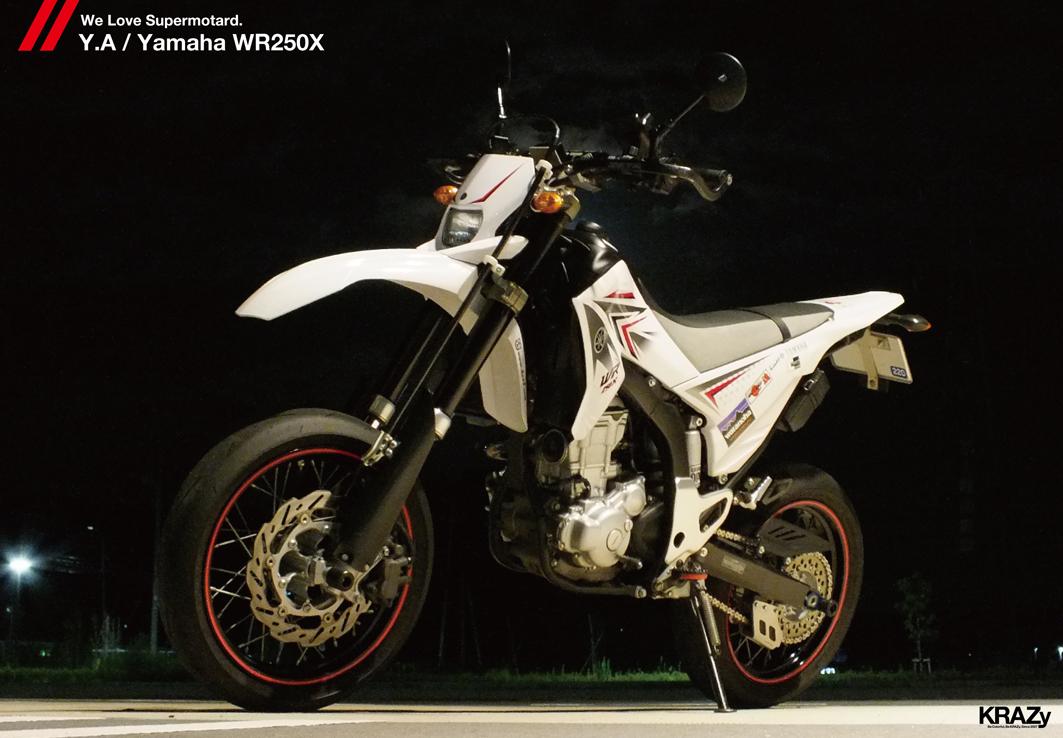 2ひろWR-X