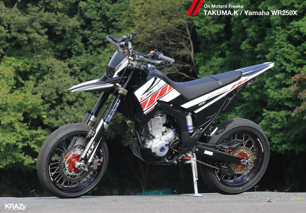 8 兄いWR-X