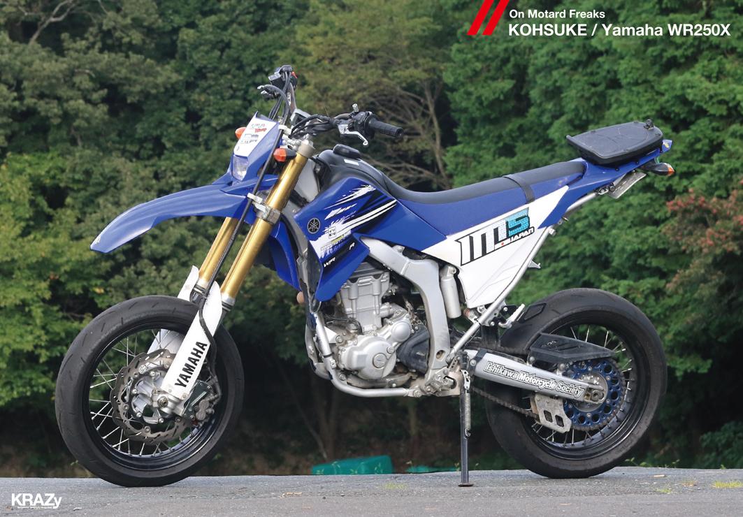 27山下WR-X