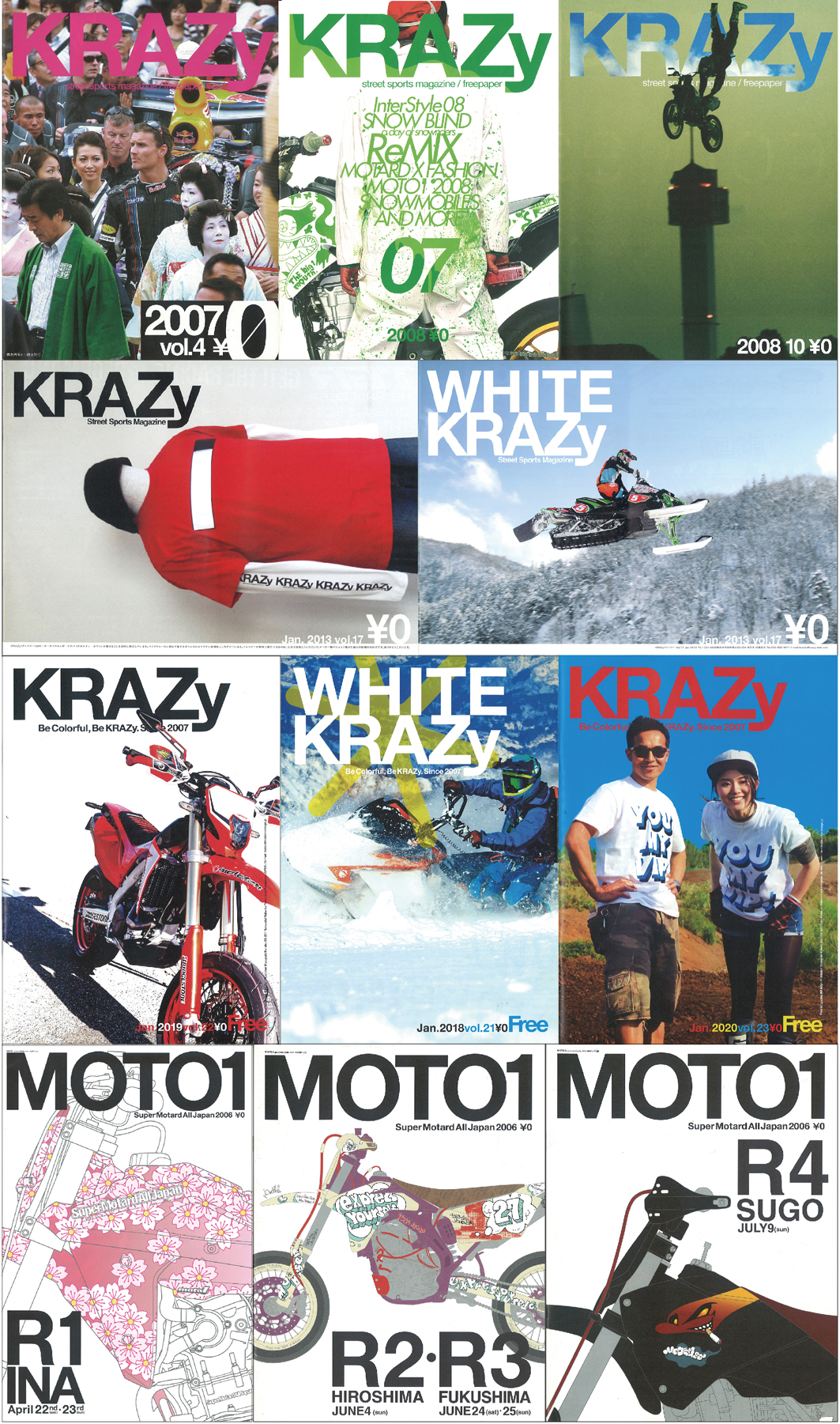 krazy15日6月表紙3