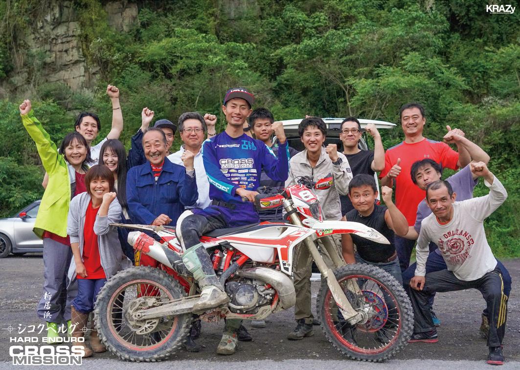 西日本砕石場