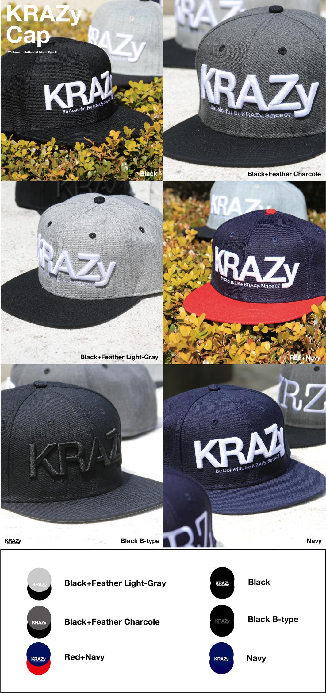 KRAZyCap5色のみ