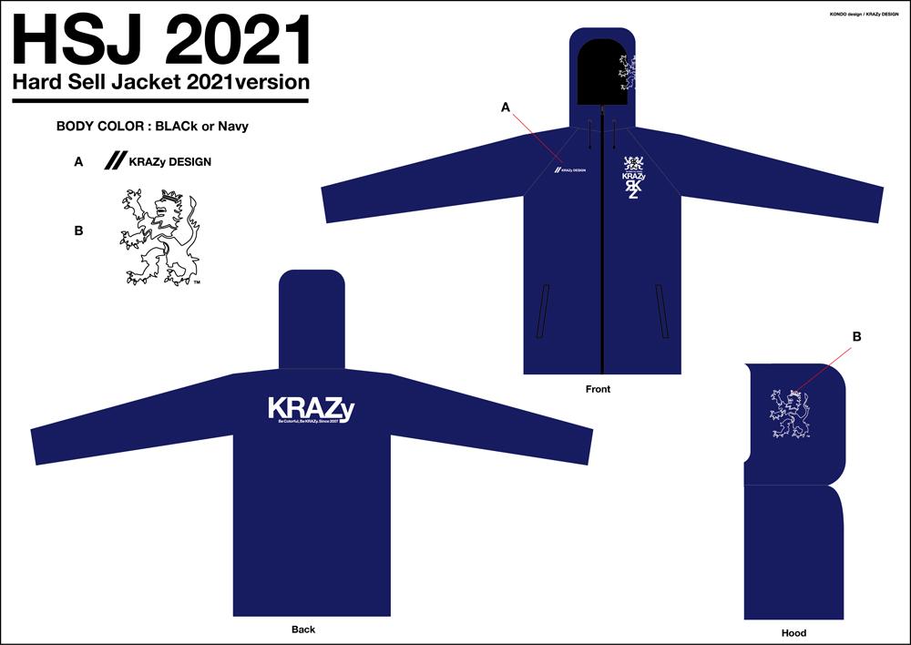 HSJ2021-3