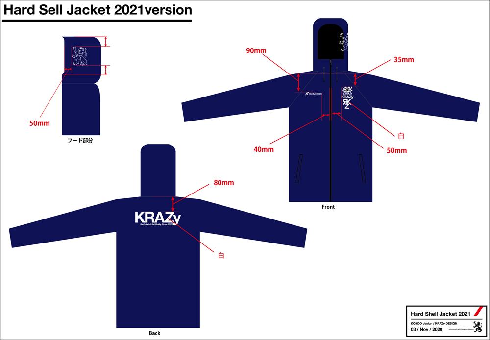 1)HSJ2021ver指示書_1103_20