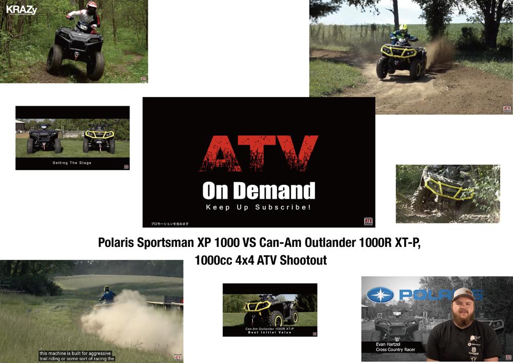 0表紙ATV