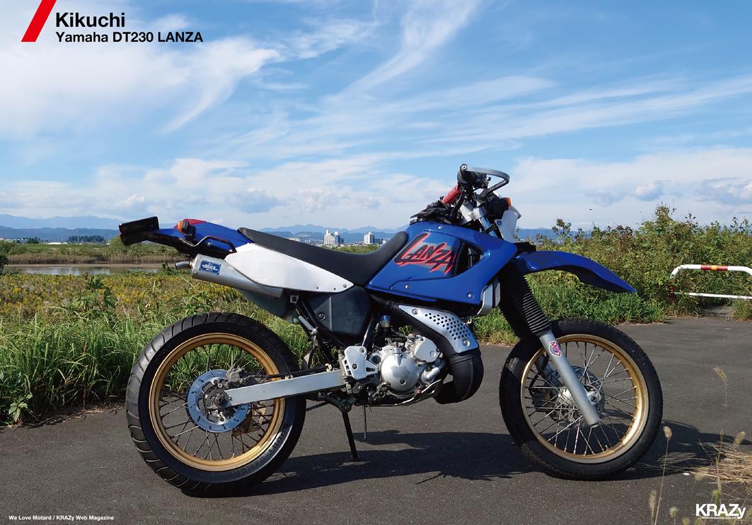 44猪爪WR-X新潟