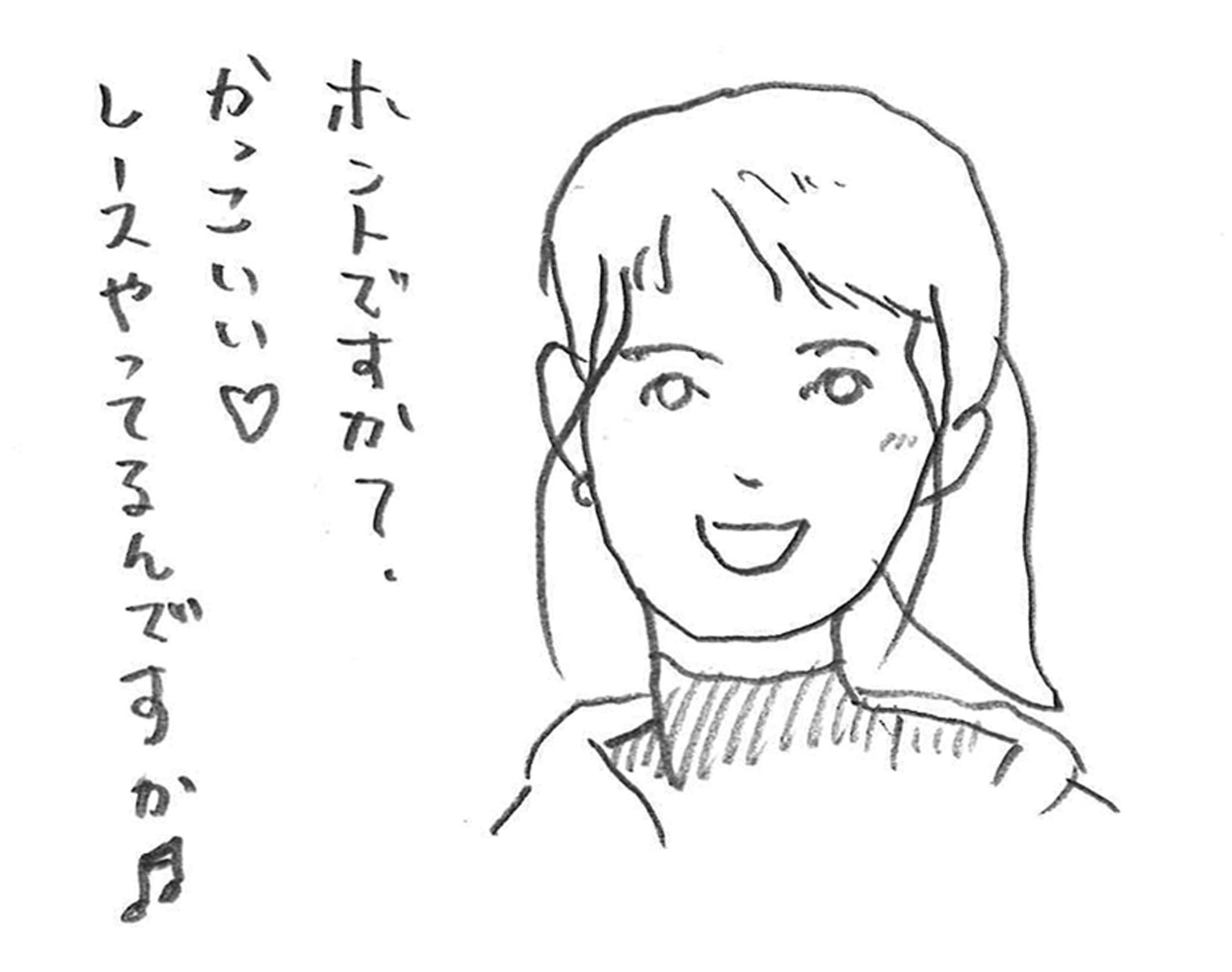 女子_レーサー!? 2