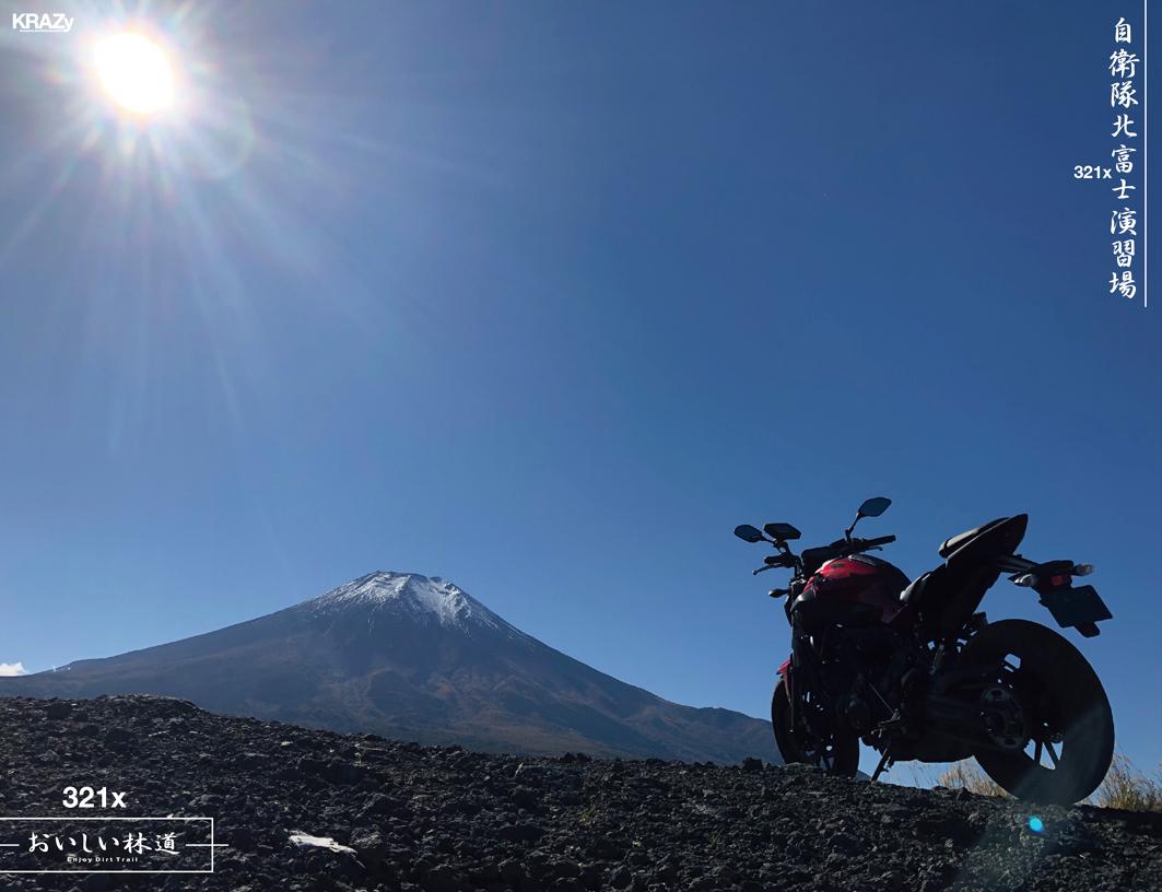 三井北富士1
