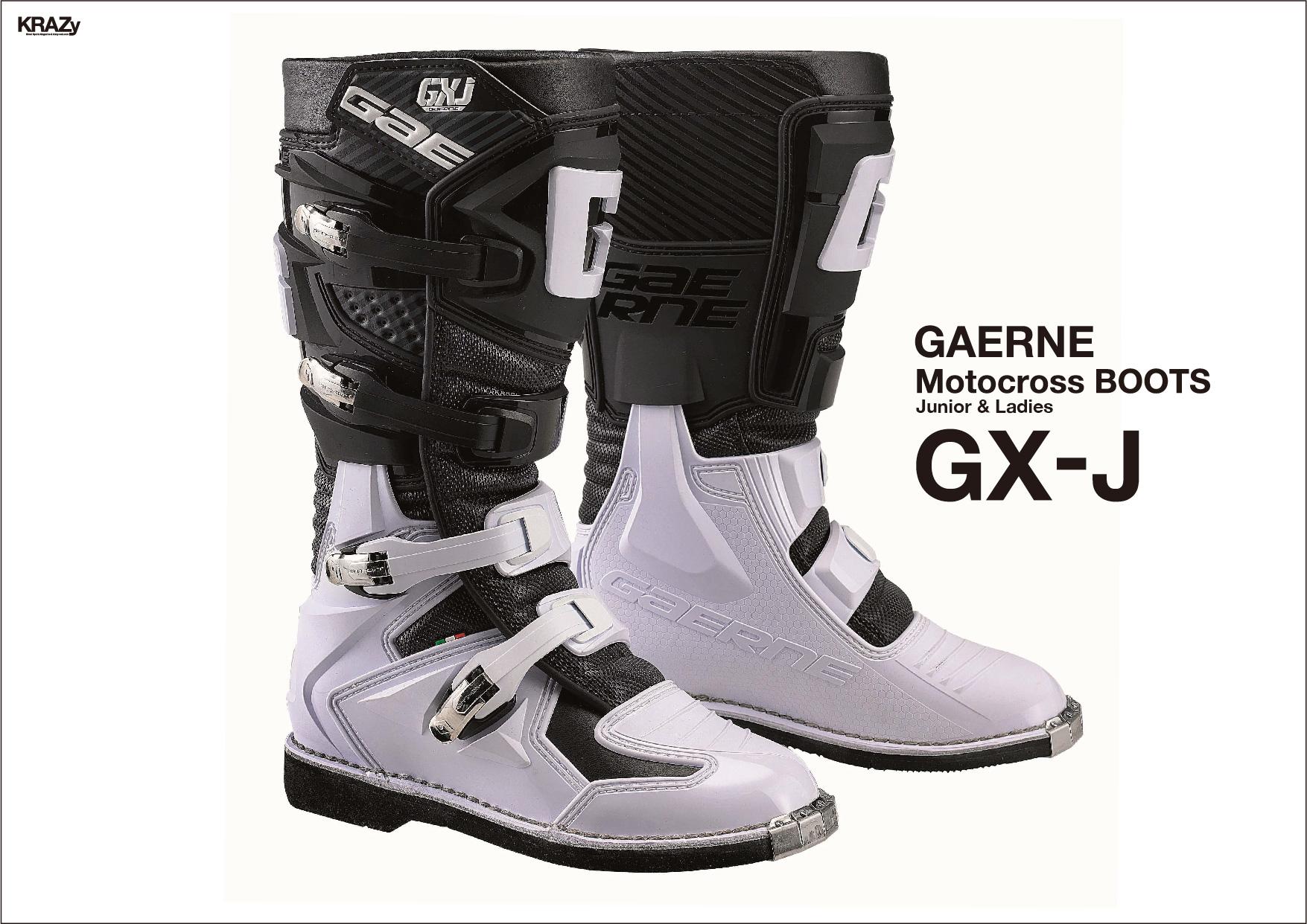 gaerne2