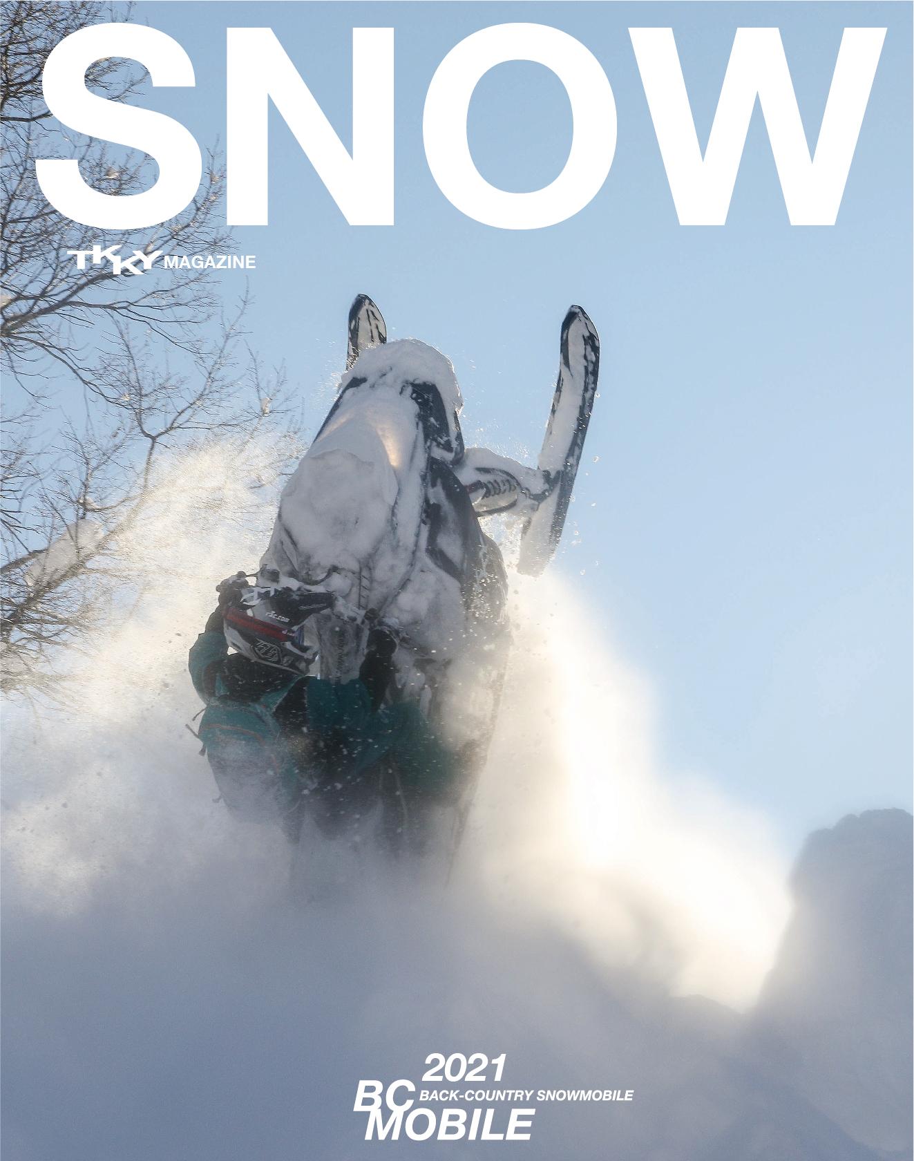 0表紙SNOWモリユキ