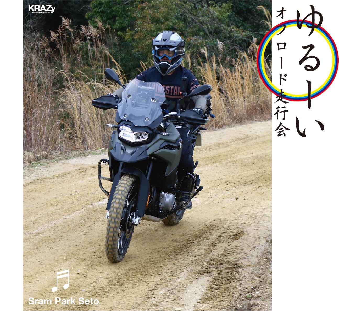4ビッグバイク2
