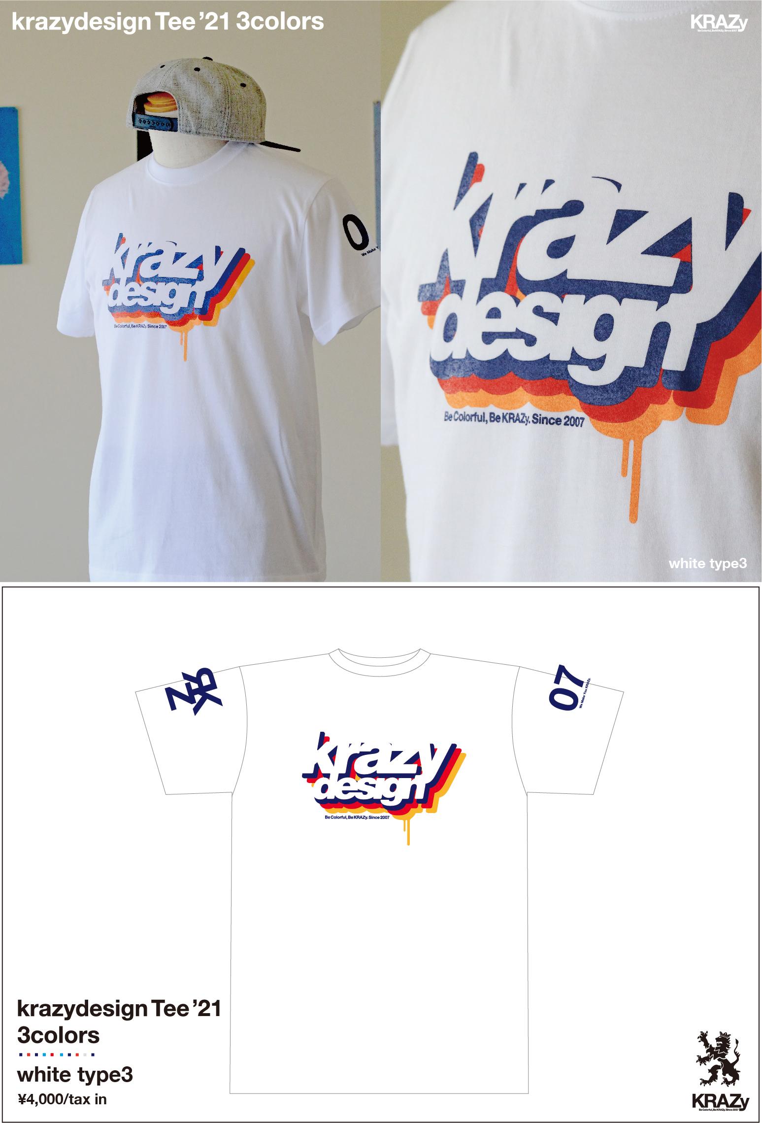 kd 3colors white3 オレンジ