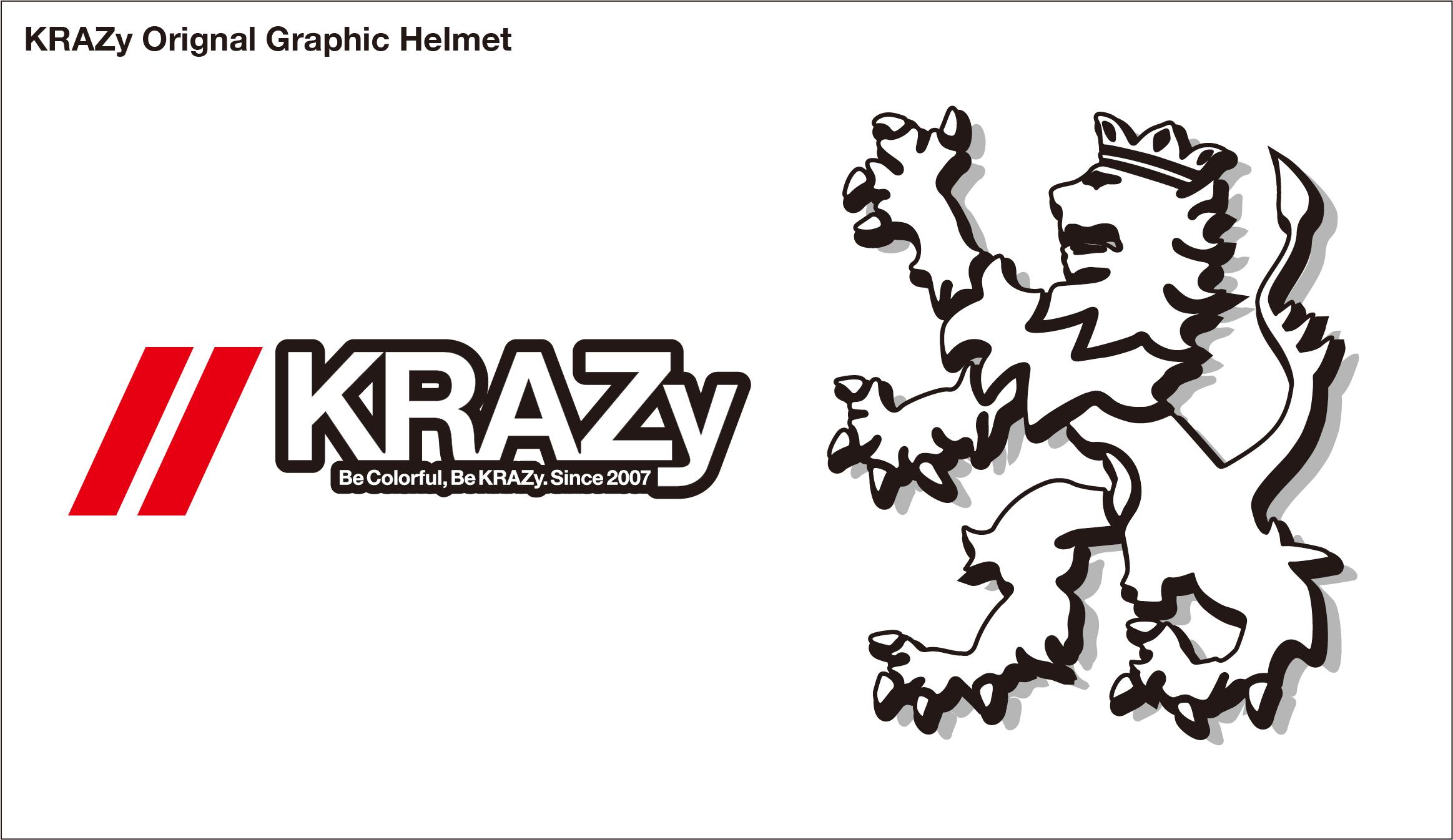 ヘルメット1 2