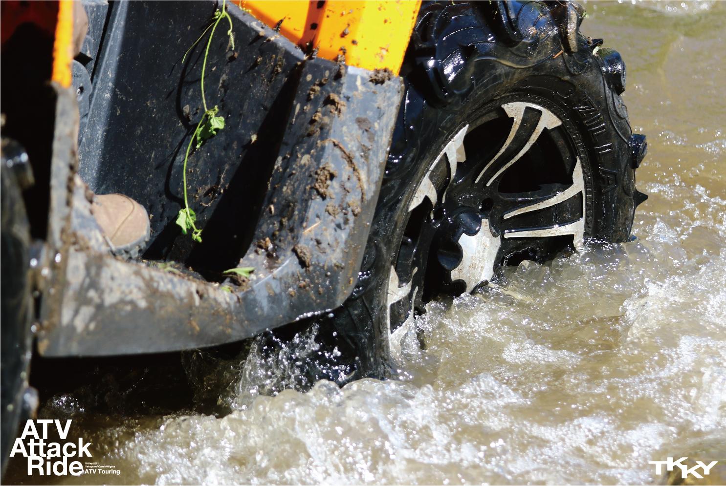 タイヤと水シズル